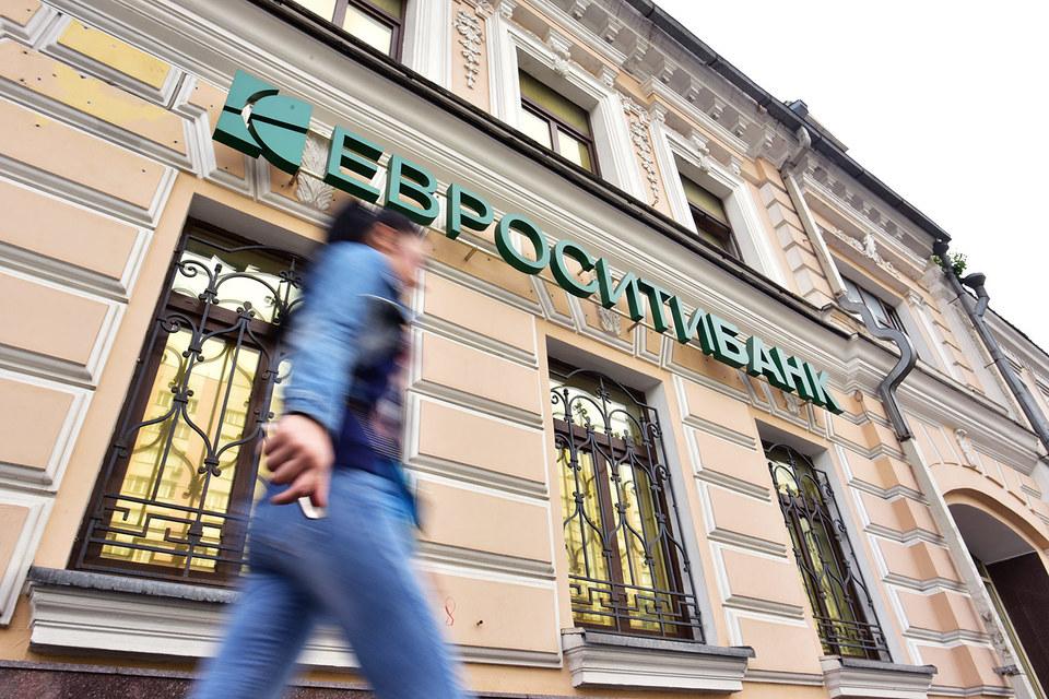 В начале июля 2016 г. банк фактически прекратил свою операционную деятельность