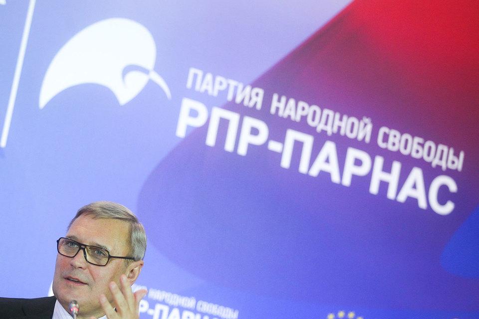 Касьянова знают больше, чем партию, говорит зампред «Парнаса» Константин Мерзликин