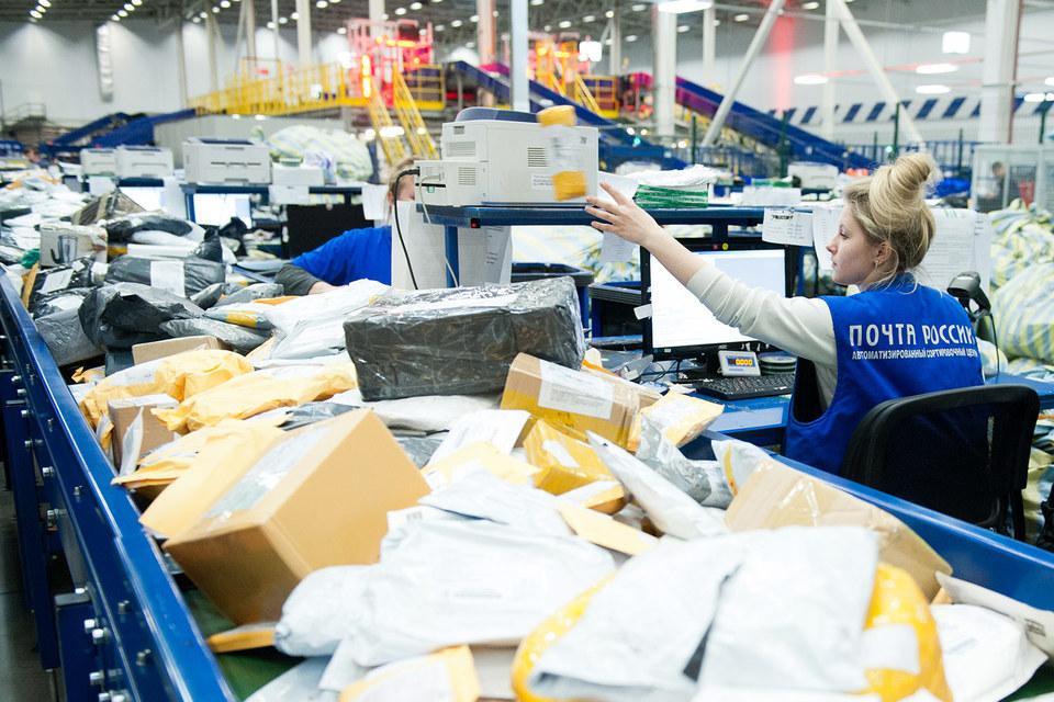 На какой стадии нужно досматривать посылки с помощью этого оборудования, в законе не сказано