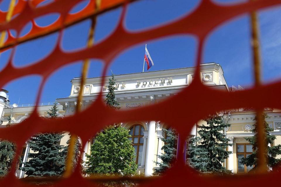 Банк России приостановил лицензию страховой компании «Независимость»