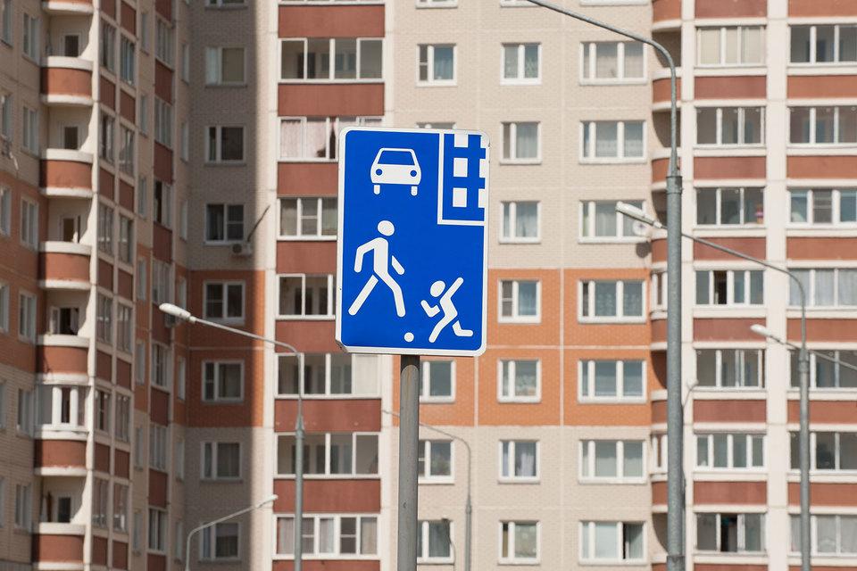Вторичный рынок жилья в Москве оживился