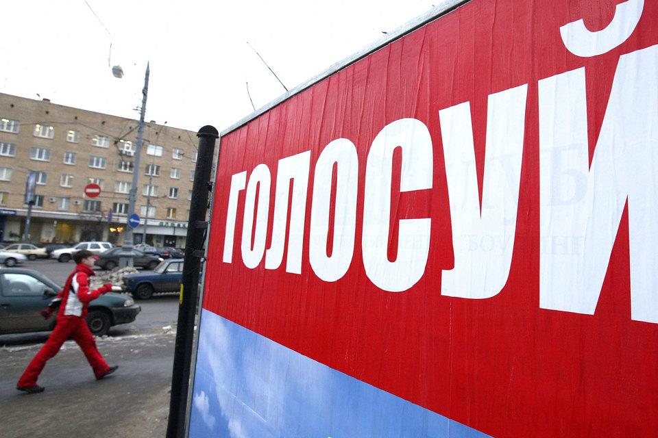 На выборах 2016 г. ЦИК не ограничится традиционными формами рекламы