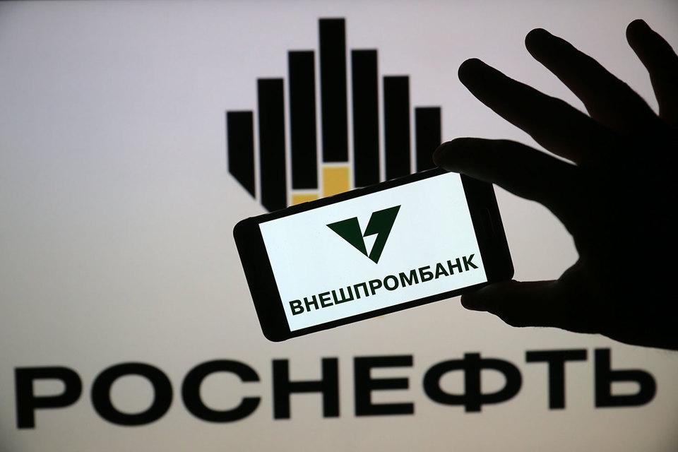 $200 млн «Роснефти» могли застрять во Внешпромбанке. Но деньги ей вернули другие, получив от связанных с банком структур права на недвижимость в Barkli Plaza и «Городе столиц»