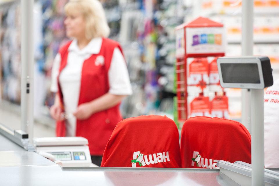 «Ашан» начал продавать через «Яндекс.Маркет»