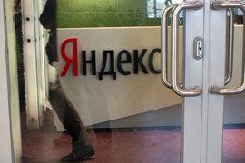 Представитель «Яндекса» не стал комментировать сделку с eBay. Источник в этой компании подтвердил, что она продает свои акции израильского стартапа