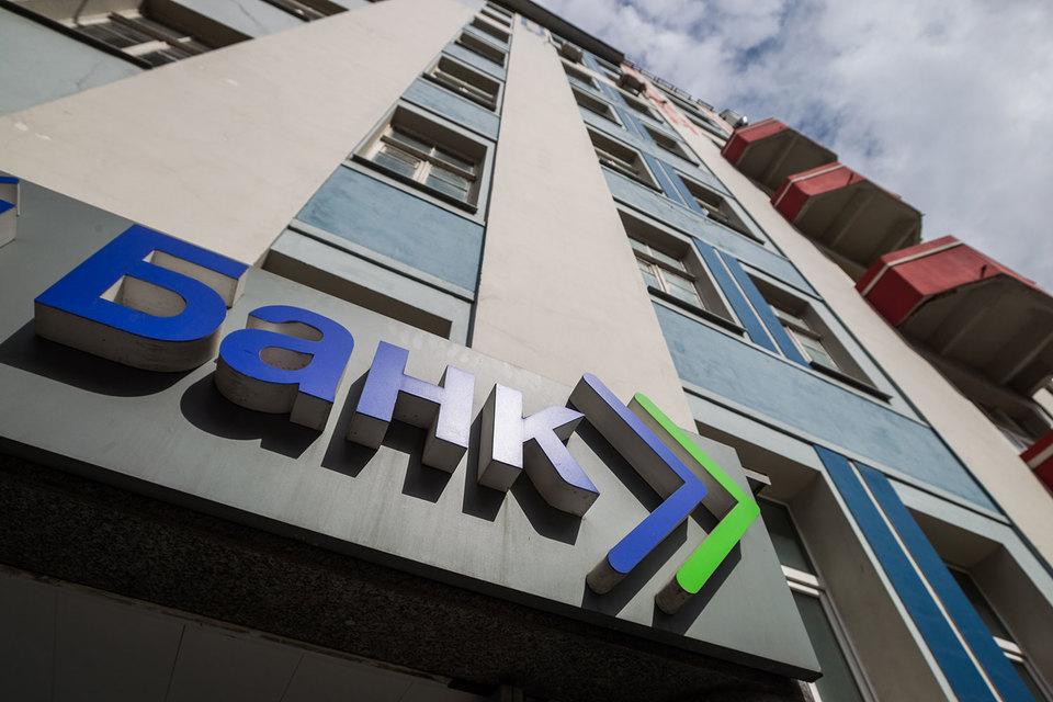 Банки – претенденты на имущество и обязательства рухнувших банков должны иметь прибыль, запас капитала и соблюдать нормативы