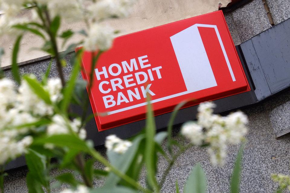 Материнская компания банка «Хоум кредит» поможет ему заработать, заняв у него деньги по высокой ставке