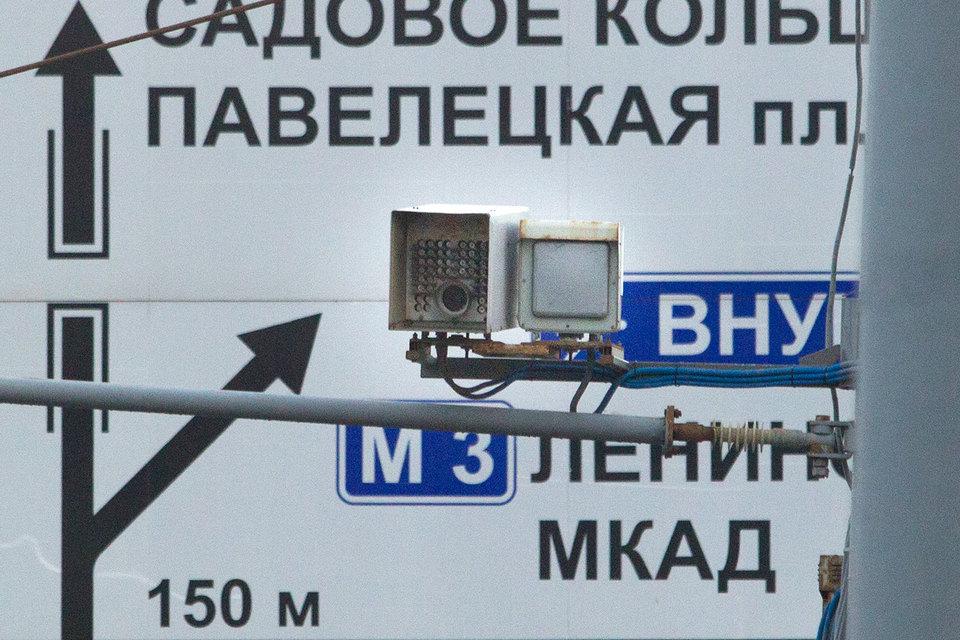 «Ростелеком» потратит до 1,87 млрд руб. на закупку камер для выявления нарушителей на дорогах