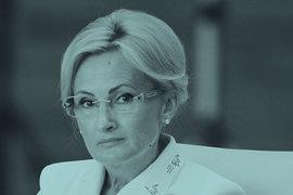 В конце 1990-х камчатский прокурор Яровая пошла в политику кружным путем