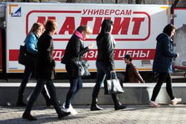 Основное давление на продажи «Магнита» оказывает «ухудшение экономического положения населения в небольших городах»