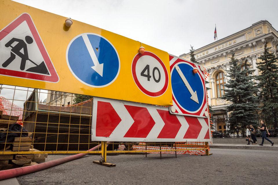 ЦБ решил развивать в России рынок структурных финансовых инструментов