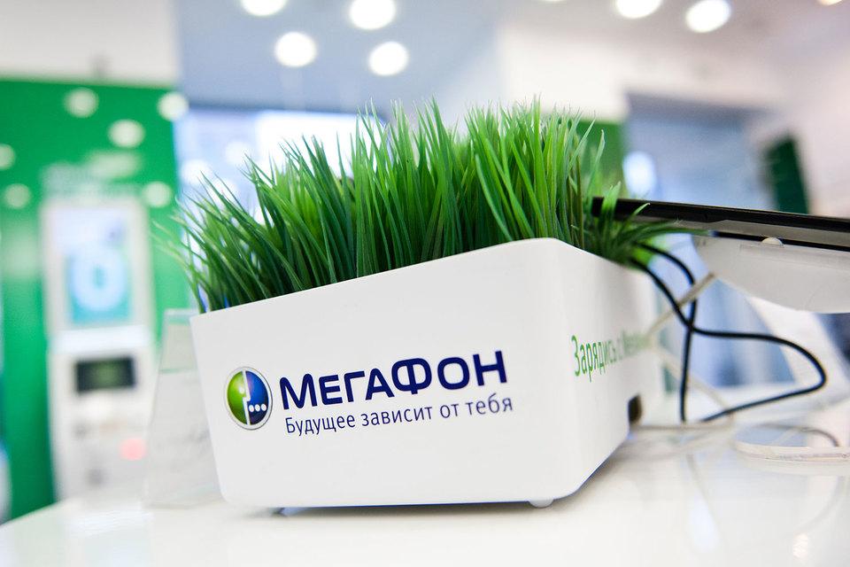 Менеджеры «Мегафона» будут пристальнее следить за ростом цен на акции оператора