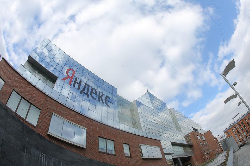 О запуске пилотного проекта ММК и «Яндекс» сообщили в августе 2015 г.