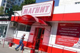 Покупатели сокращают сумму разовой покупки в «Магните» с начала года – такого в истории лидера российской розницы не было как минимум последние 10 лет