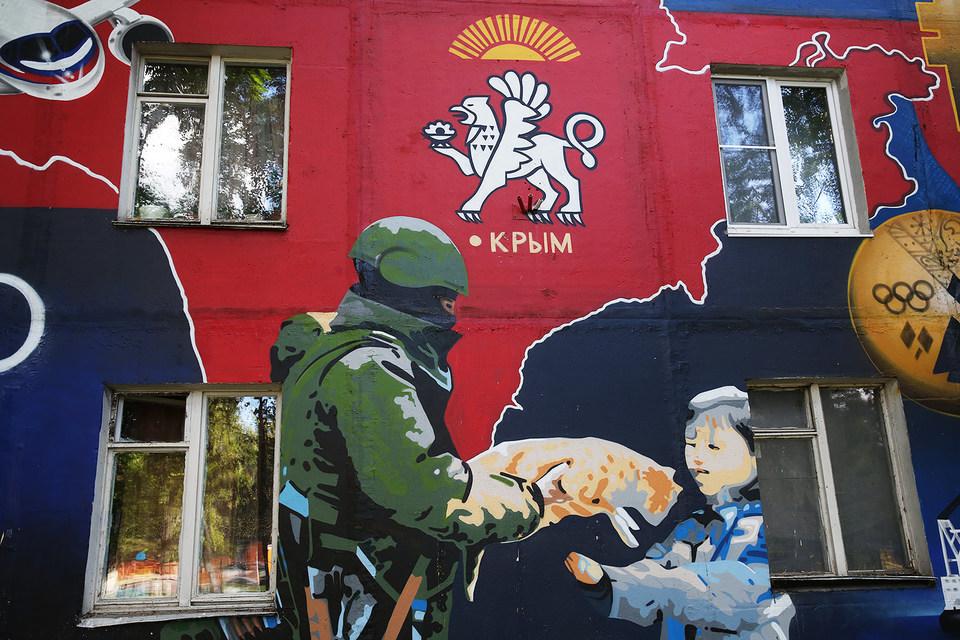 После вхождения в состав России Крым оказался единственным регионом с долларовым рынком недвижимости
