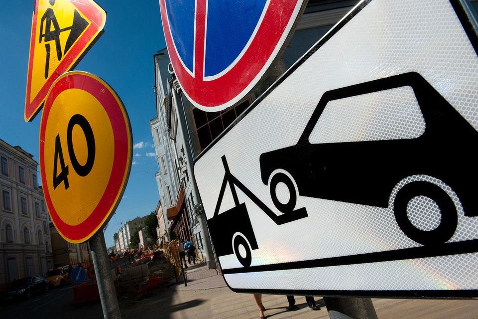 Москвичи смогут забирать автомобили со штрафстоянок со скидкой