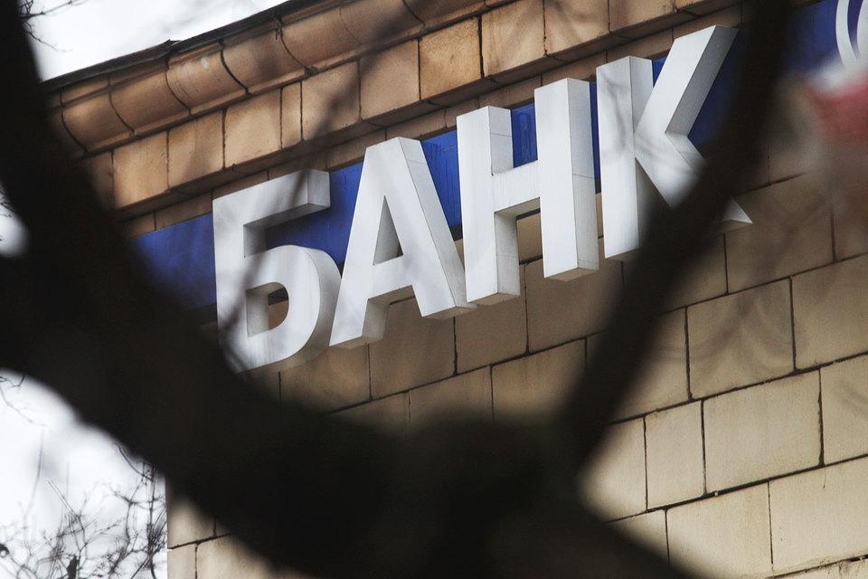 ЦБ ужесточает требования к капиталу банков
