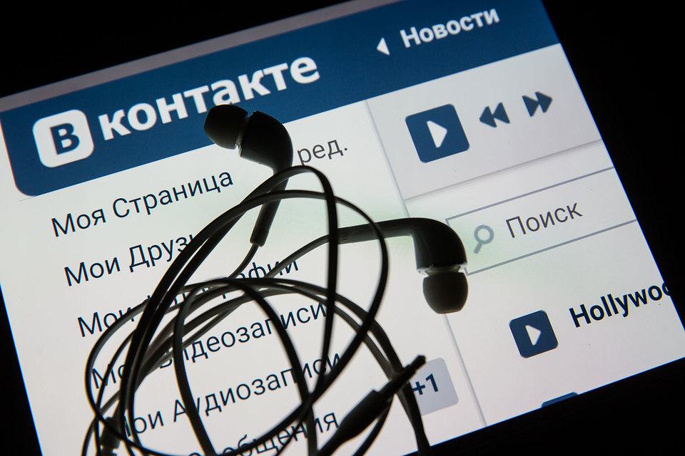 Соглашения дают пользователям социальных сетей «В контакте», «Одноклассники» и «Мой мир» доступ к лицензионному контенту Universal