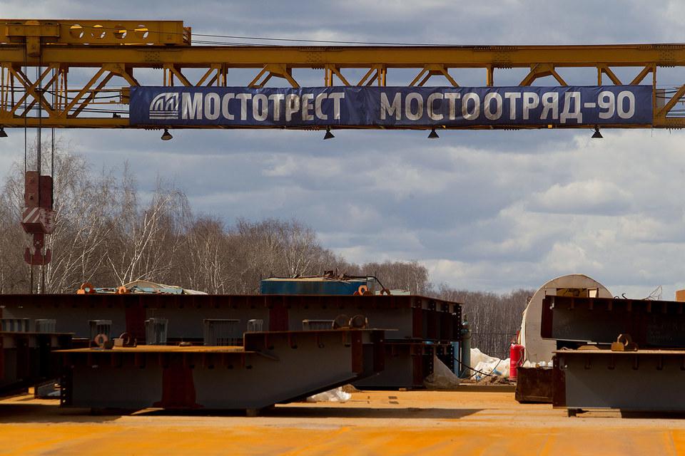 Последний участок трассы Москва – Санкт-Петербург построит структура «Мостотреста»