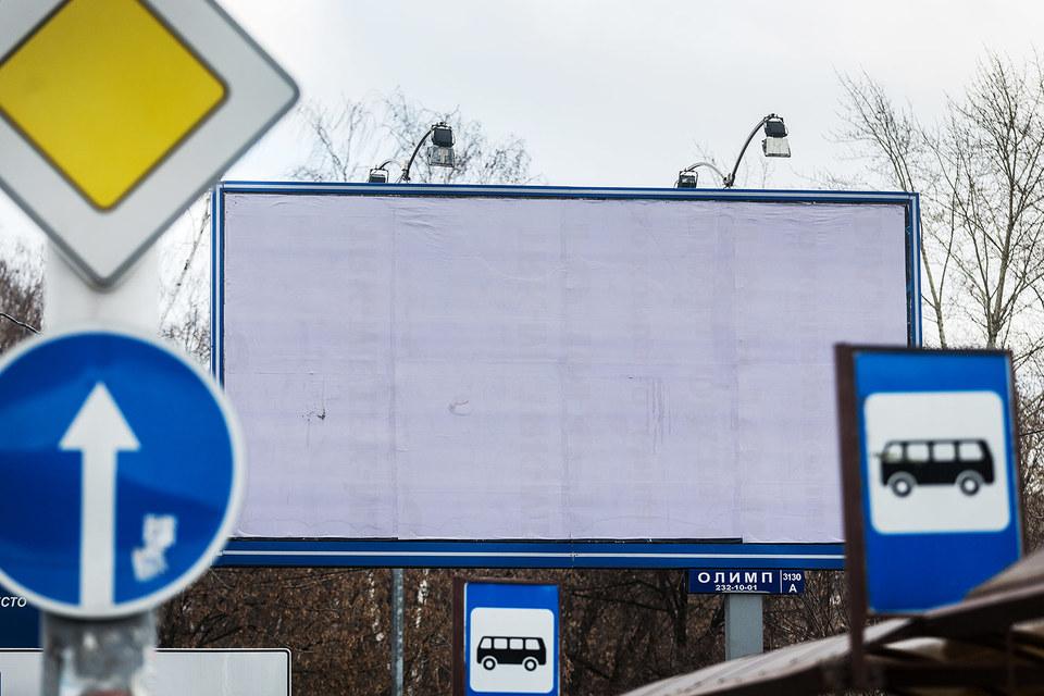 Судебные споры с чиновниками дорого обходятся операторам наружной рекламы