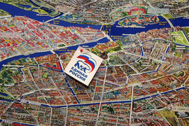 Позиции «Единой России» в «горячих округах», например в Санкт-Петербурге, эксперты ставят под сомнение