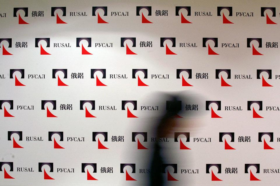 Изменившаяся конъюнктура подталкивает UC Rusal продавать активы, доставшиеся ей при создании