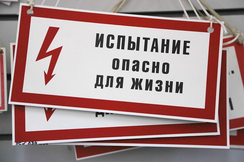 «Т плюс» не успела ввести в срок электростанцию в Екатеринбурге