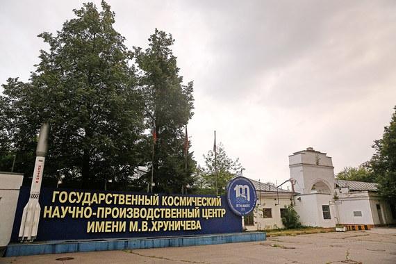 normal 14 «Роскосмос» готов застроить часть территории Центра им. Хруничева
