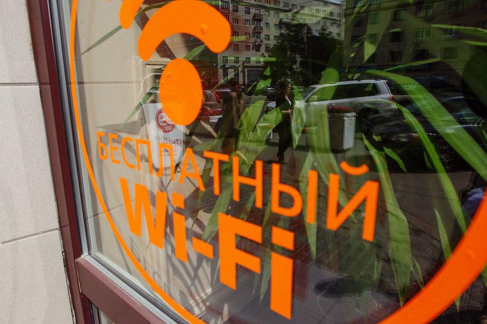 Московские власти хотят построить сеть WiFi, охватывающую центр города