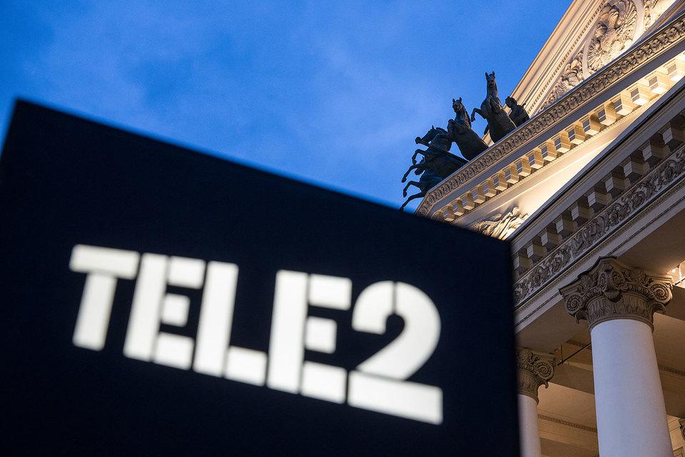 Минкомсвязи проследит за Tele2
