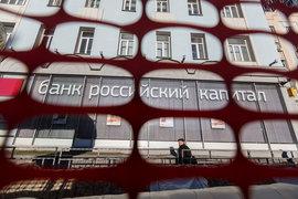 В конце прошлого года «Российский капитал» стал санатором «СУ-155»