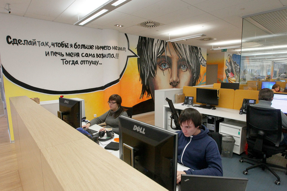 Офис «Тинькофф банка»