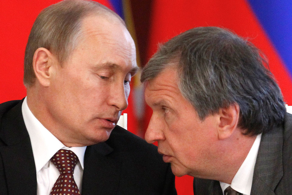 «Роснефти» напомнили, что она госкомпания