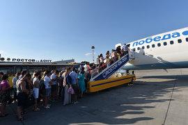 Возможность бесплатно пронести на борт самолета «Победы» женский рюкзак обернется для пассажиров ростом тарифов