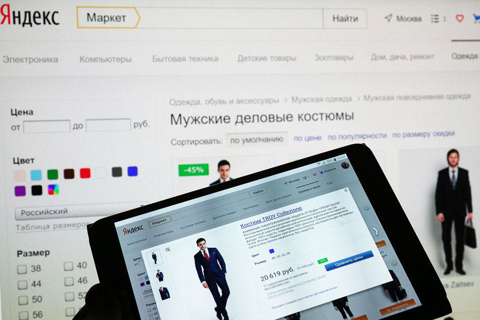 Торговая площадка «Яндекса» внедрила технологии, помогающие продавать больше одежды