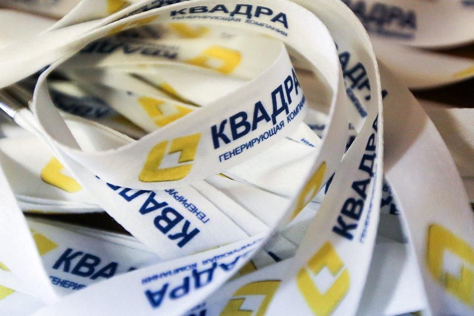Наследие «Квадры» привлекло Генерирующую компанию из Татарстана