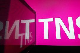 ВЦИОМ покупает российский бизнес TNS