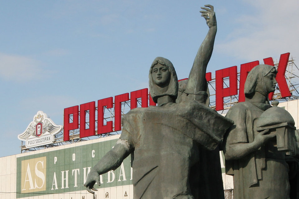 """""""Росгосстрах"""" решил остаться на рынке ОСАГО"""