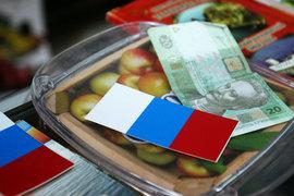Киев считает «политическим» долг перед Москвой и не намерен его возвращать