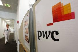 PwC опубликовала заявление о том, что следственные действия в ее офисе в Москве проводились в отношении лиц, связанных с одним из клиентов компании