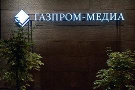«Газпром-медиа» теперь нужно найти новых гендиректоров для ТВ3 и «2x2»
