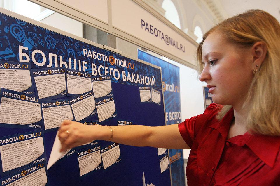 Mail.ru Group закроет портал о работе