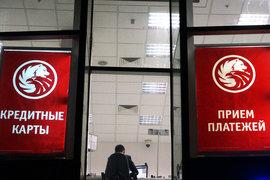 «Русский стандарт» возвращает отверженных