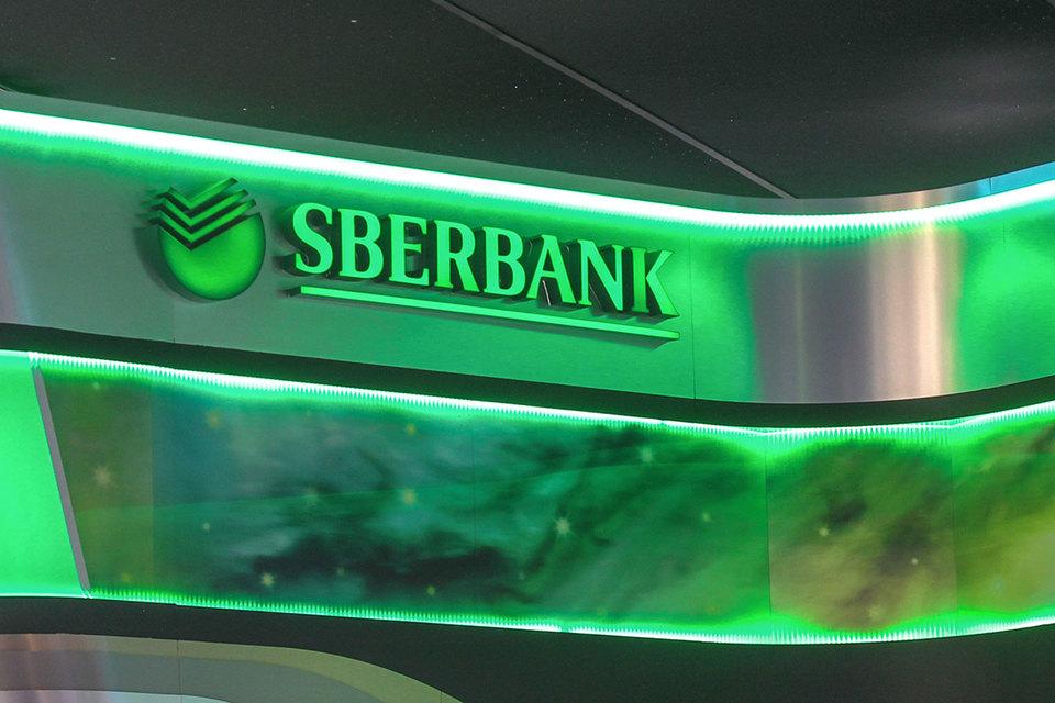 Сбербанк закрыл сделку по продаже «дочки» в Словакии группе Pena Investments