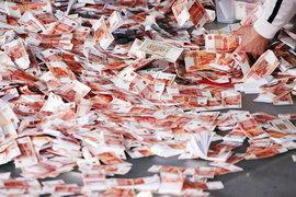Арксбанк фальсифицировал размер вкладов