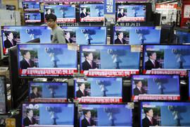 Ким Чен Ын в начале декабря заявил, что у его страны есть на вооружении не только атомные, но и водородная бомба собственной разработки