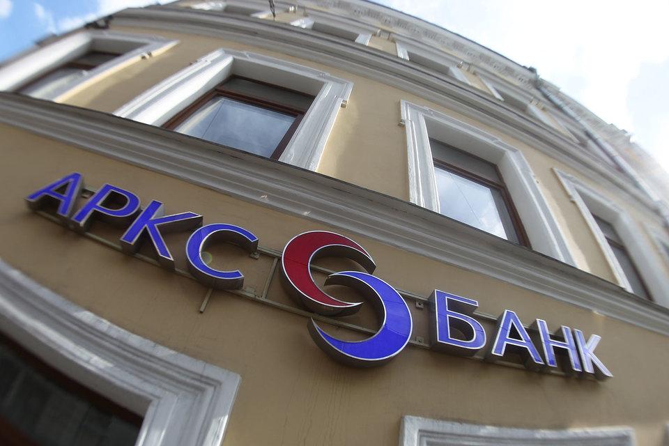 Арксбанк утаил не только вклады от Центробанка, но и налоги с высоких процентов по ним от ФНС. Банк перечислял в бюджет малую часть удержанных с вкладчиков налогов