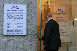 В банке считают гарантию недействительной