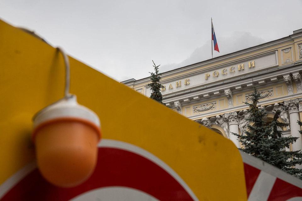 ЦБ повысил требования к капиталу негосударственных пенсионных фондов