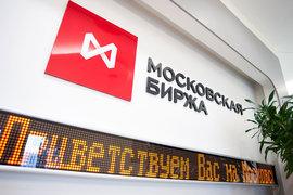 Обороты торгов на Московской бирже снизились в июле